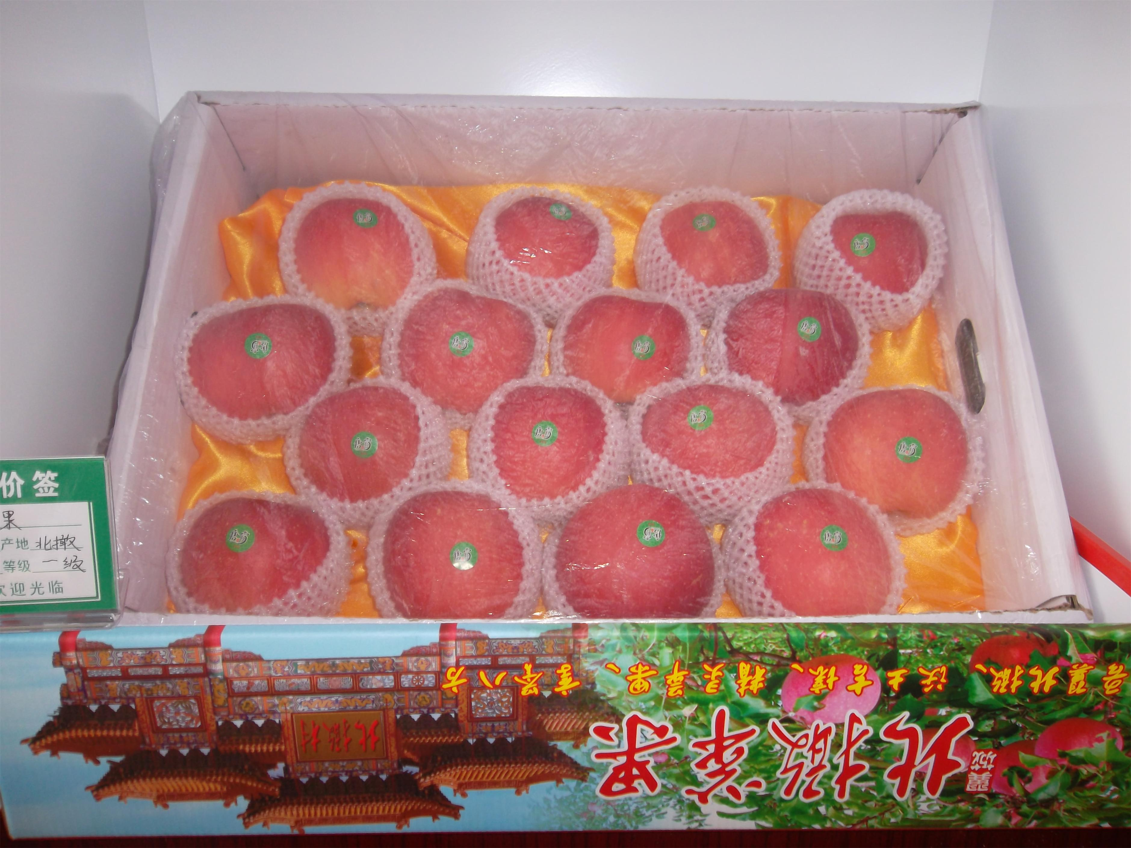 团团圆圆苹果